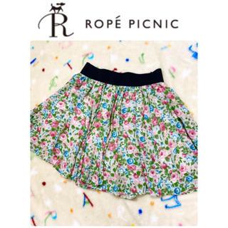ロペピクニック(Rope' Picnic)のスカート(ミニスカート)