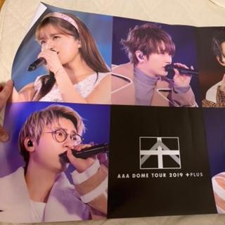 AAA - AAA ポスター
