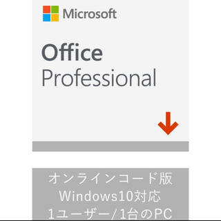 Microsoft - microsoft Office 2019 Professional Plus