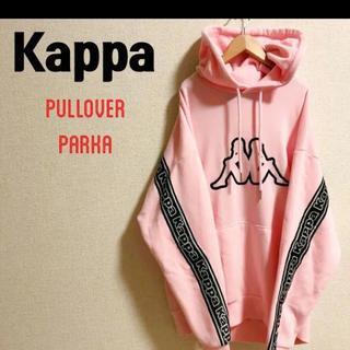 カッパ(Kappa)のkappa  パーカー(パーカー)