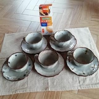 コーヒーカップ ソーサー 5客セット Nestleのカロリミットほうじ茶ラテ付き(グラス/カップ)