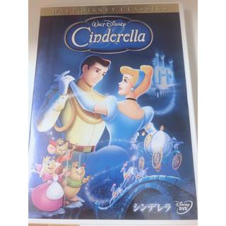 Disney - シンデレラ