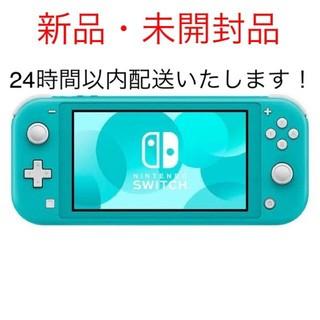 Nintendo Switch - Nintendo Switch  Lite ターコイズ スイッチライト 新品