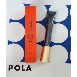 POLA - POLA ポーラ リンクルショット メディカル セラム 20g