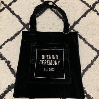 OPENING CEREMONY - opening ceremony/ベロアトート 黒 バッグ 定番 bag