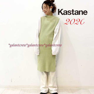Kastane - 2020年新商品  新品カスタネ 長袖カットソー&リブニットロングベストセット緑