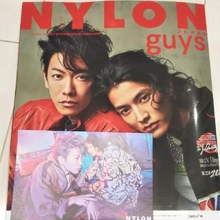 NYLON  渋谷TSUTAYA限定