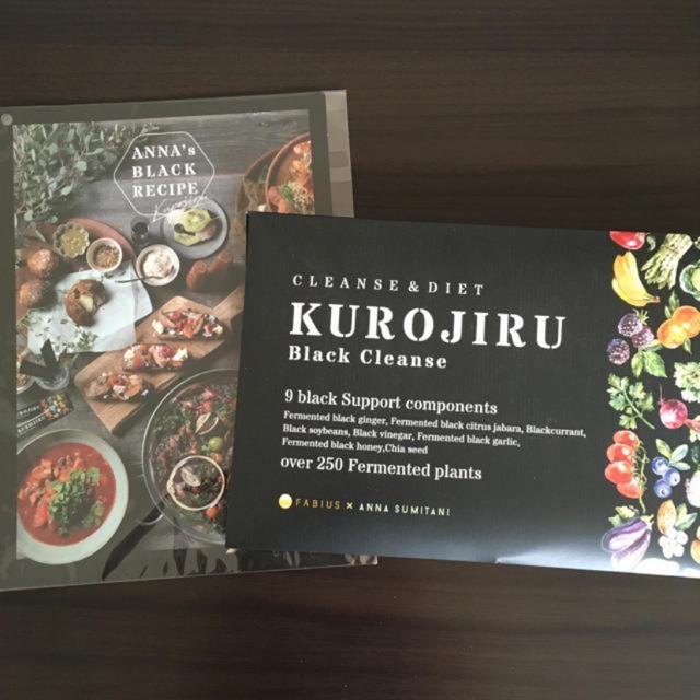 FABIUS(ファビウス)の黒汁 30包 コスメ/美容のダイエット(ダイエット食品)の商品写真