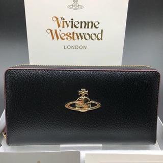 Vivienne Westwood - ヴィヴィアンウエストウッド ラウンドファスナー長財布 ブラック 長財布