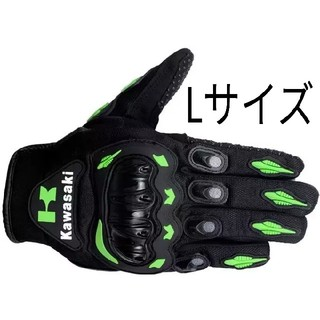 カワサキ - ☆人気☆kawasakiバイクグローブ  グリーン/ Lサイズ