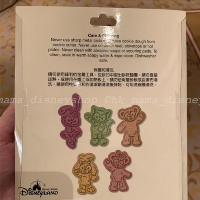ダッフィー(ダッフィー)の香港ディズニー ダッフィーフレンズ クッキー型セット インテリア/住まい/日用品のキッチン/食器(調理道具/製菓道具)の商品写真