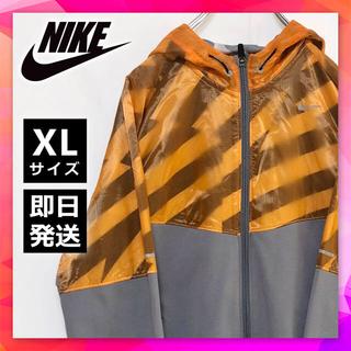 NIKE - 《激レア》ナイキ◎ナイロンジャケット◎ジップアップパーカーシースルー ランニング