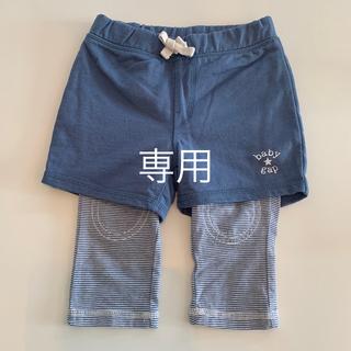 babyGAP - 【美品】ベビー ギャップ baby Gap パンツ スパッツ 80cm