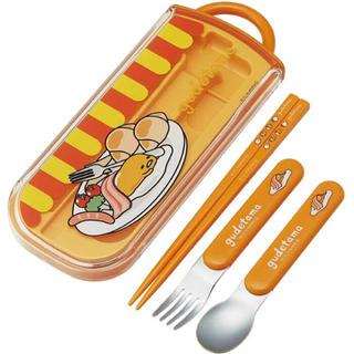 サンリオ(サンリオ)の[新品 未開封] ぐでたま  箸スプーンフォークセット(スプーン/フォーク)