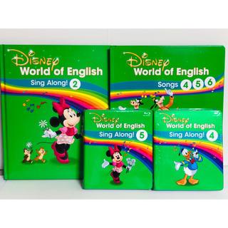 Disney - 新DWE★シングアロングBlu-ray No.4&No.5+おまけBook2冊付