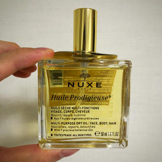 Cosme Kitchen - NUXE 新品オイル