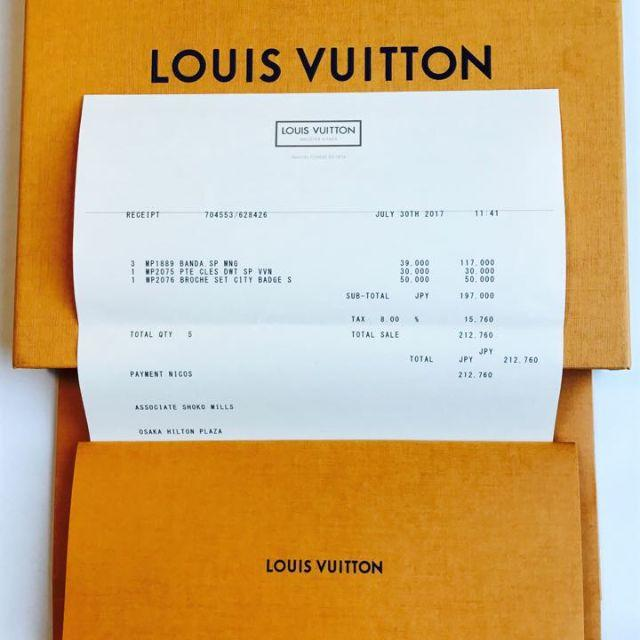 Supreme(シュプリーム)のLouis Vuitton × Supreme Monogram Bandana メンズのファッション小物(バンダナ/スカーフ)の商品写真