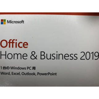 Microsoft - Office Home & Business 2019 プロダクトキー