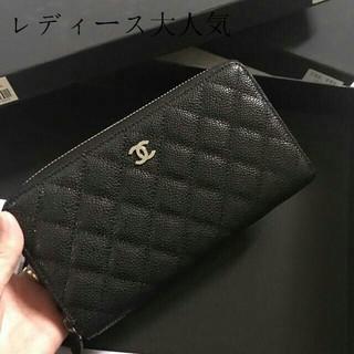 CHANEL - 人気 長財布 シャネルCHANEl 黒