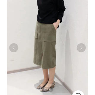 Plage - 美品 Plage プラージュ Ecru ストレートスカート カーキ 36 イエナ