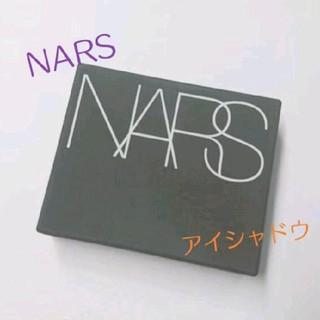 ナーズ(NARS)のNARS ハードワイヤードアイシャドー5342(アイシャドウ)