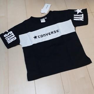 コンバース☆Tシャツ☆120
