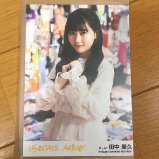 エイチケーティーフォーティーエイト(HKT48)のHKT48 田中美久 ジワるDAYS 生写真 AKB48(アイドルグッズ)