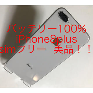 Apple - iPhone8plus simフリー  美品