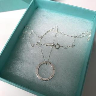 Tiffany & Co. - ティファニー サークルペンダント 一度だけ着用 リング ネックレス 正規品