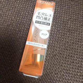 CEZANNE(セザンヌ化粧品) - セザンヌ♡ポアレスコンシーラー