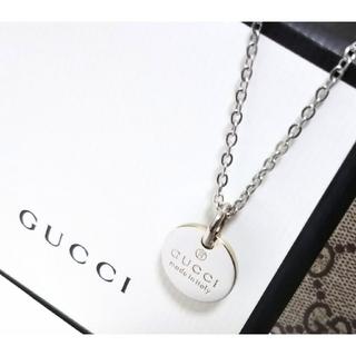 Gucci - GUCCI/グッチ ラウンド/サークルデザイン トップ ネックレス/ペンダント