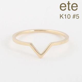 ete - リング K10 5号 ピンキーリング リング ete トライアングル