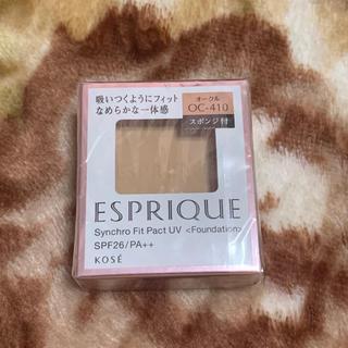 ESPRIQUE - エスプリーク シンクロフィット パクト UV ファンデーション オークル-410