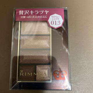 RIMMEL - リンメル ショコラスイートアイズ