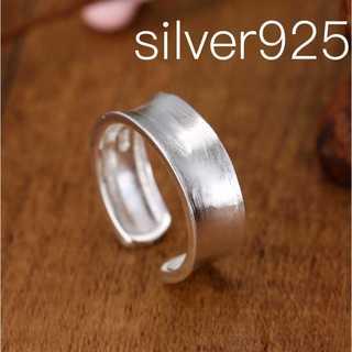 カーブリング silver925 指輪 メンズ フリーサイズ オープン (リング(指輪))