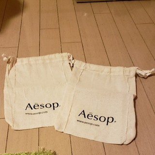 Aesop - Aesop巾着2枚セット‼️