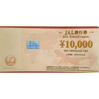 JAL(日本航空) - JAL クーポン 10万円分