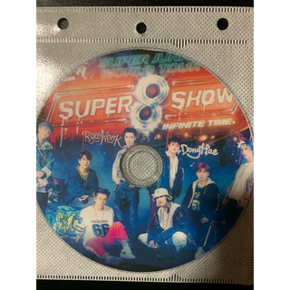 SUPER JUNIOR - SUPER JUNIOR 2019日本ライブ DVD