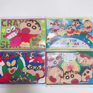 新品 クレヨンしんちゃん 不織布 収納ボックス ×4