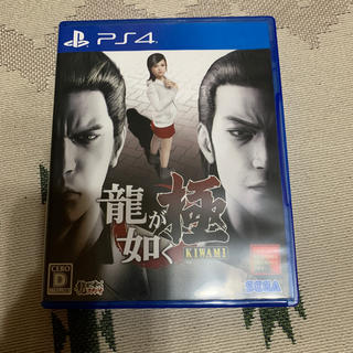 SEGA - 龍が如く 極(新価格版) PS4