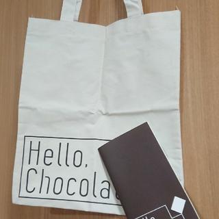 メイジ(明治)の明治ハローチョコレート バッグと手帳(トートバッグ)