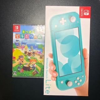 ニンテンドースイッチ(Nintendo Switch)の任天堂Switch lite + あつまれどうぶつの森(携帯用ゲーム機本体)