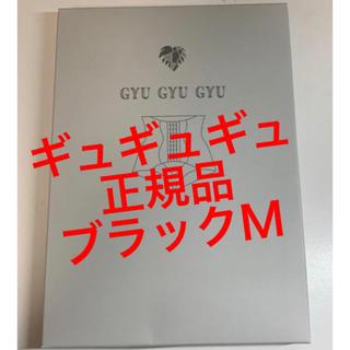ギュギュギュ Mサイズ ブラック モンステラ gyugyugyu(ショーツ)
