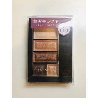 RIMMEL - 【美品】リンメル ショコラスウィート アイズ 009
