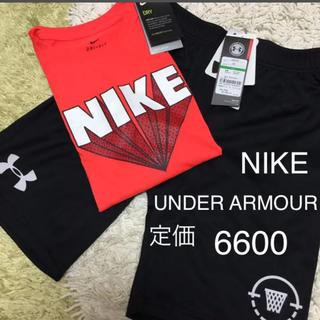 NIKE - NIKE ☆Tシャツ  150ハーフパンツ アンダーアーマー 150