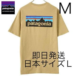 patagonia - 即日発送 Mサイズ パタゴニア P-6 Tシャツ タン 国内正規品