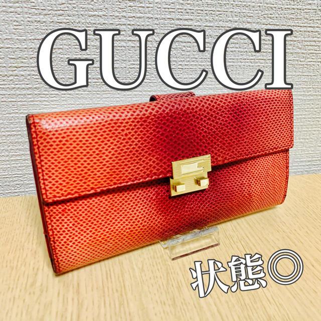 グッチリボン財布スーパーコピー,prada黄色財布スーパーコピー