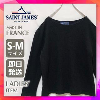 セントジェームス(SAINT JAMES)の《激レア》フランス製 セントジェームス◎黒ニット無地◎袖ワンポイント S〜M(ニット/セーター)