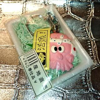 昭和レトロ 可愛い 産地直売 タコ キーホルダー  雑貨 小物   レア 珍しい(キャラクターグッズ)