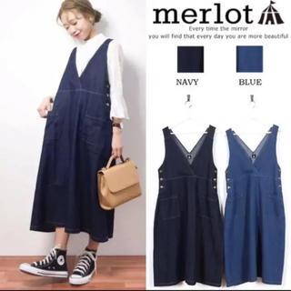 merlot - merlot デニムジャンパースカート サロペットスカート